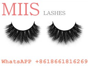 most popular false eyelash